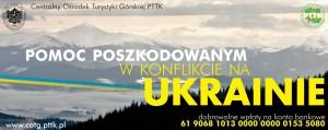 Ukraina_zbiorka_baner